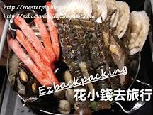 蒲頭島 大圍吃任食海鮮火鍋鐵板燒網燒