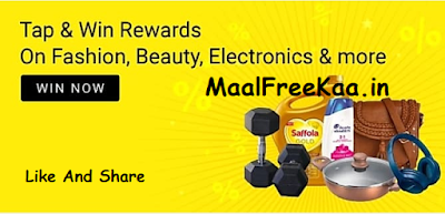 Flipkart Tap And Win
