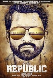 Republic 2021 Telugu Full Movie Download