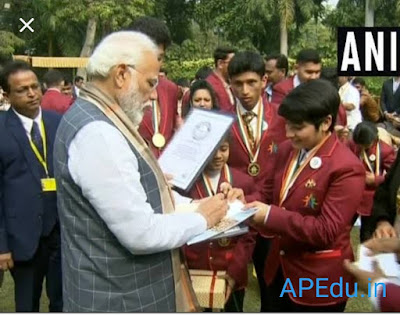 Prime Minister Rashtriya child awards