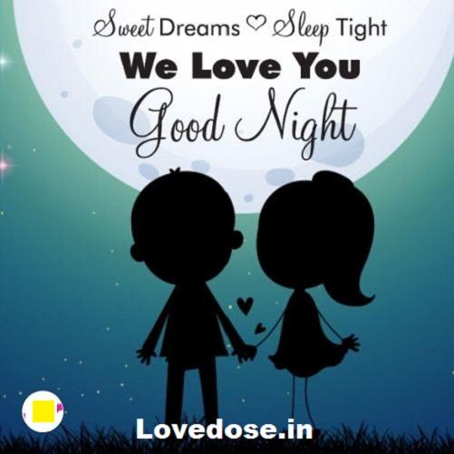 Good Night Bebe love hd image