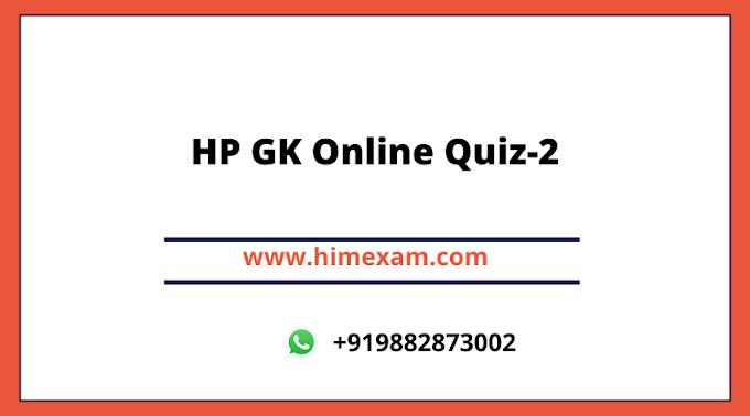 HP GK Online Quiz-2