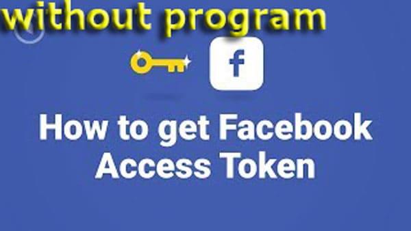 استخراج الاكسس توكن للفيس بوك بدون برامج Acess Token