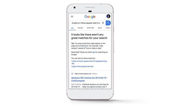 هل أخبرك محرك جوجل أن نتائج بحثك ليست مفيدة ؟