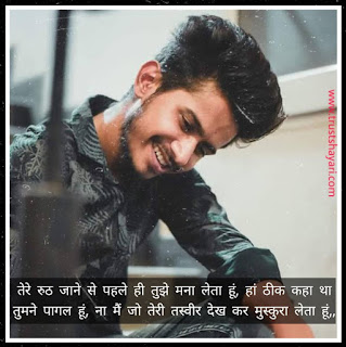 Tik Tok Breakup Shayari image | heart touching poetry | ansh pandit image, ansh pandit shayari, ansh pandit shayari in hindi, ansh pandit shayari, ansh pandit shayari in hindi, ansh pandit shayari lyrics, ansh pandit shayari in written, ansh pandit shayari image, ansh pandit tik tok shayari lyrics, ansh pandit, shayari lyrics in hindi,ansh pandit tik tok shayari lyrics in Hindi,  ansh pandit shayari in hindi image tik tok shayari image,  ansh pandit shayari lyrics in hindi image, ansh pandit shayri, ansh pandit shayari status, अंश पंडित शायरी लिरिक्स, tik tok shayari photo, dushmani status, अंश पंडित शायरी इन हिंदी, दुश्मनी स्टेटस, ansh pandit sad shayari, ansh pandit shayari image download, tik tok shayari, ansh pandit shayari photo download, ansh pandit shayari hindi, ansh pandit ki shayari, ansh pandit sad shayari lyrics, ansh pandit shayari in hindi download, हिंदी शायरी दो लाइन 2020, ansh pandit love shayari