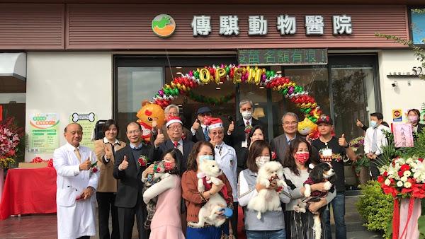 傳騏動物醫院 秀傳醫療體系寵物微創手術訓練中心