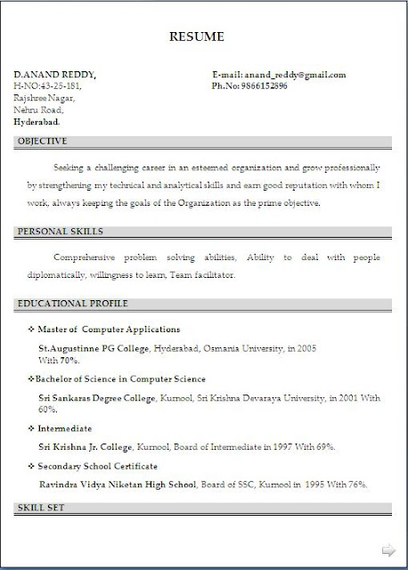 best looking resume free download curriculumvitaes
