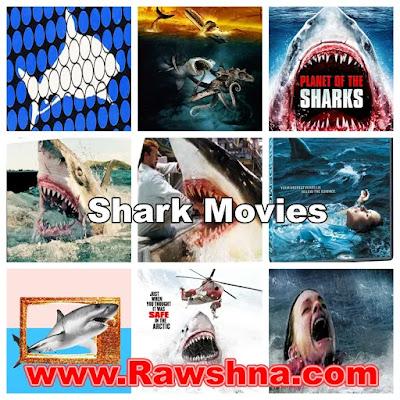 افضل افلام سمك القرش على الاطلاق