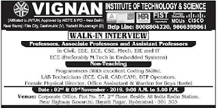 VITS Vignan Institute of Technology and Science, Hyderabad, Assistant Professor/Lab Technicians/Data Entry Operators Jobs Recruitment 2019 Walk-in Interview
