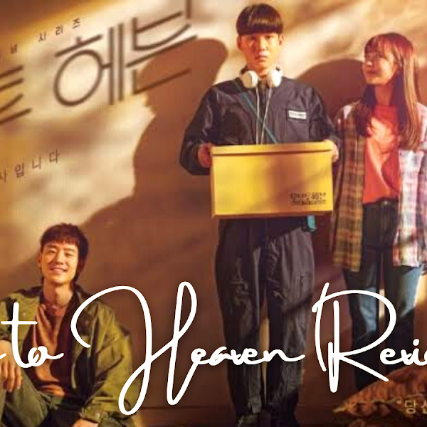 Move to Heaven (Review)