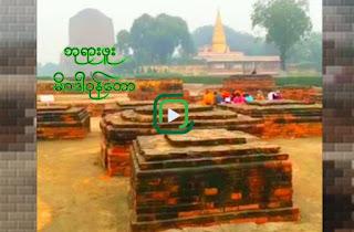 baranathi india buddha land saranath