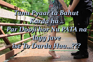 punjabi-romantic-status
