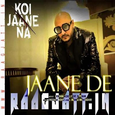 Jaane De by B Praak lyrics