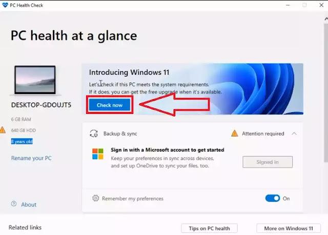 كيف أعرف هل حاسوبي يدعم ويندوز 11