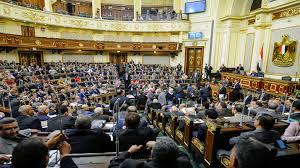 الجريدة الرسمية تنشر أسماء المعينين بمجلس النواب بقرار من الرئيس السيسى