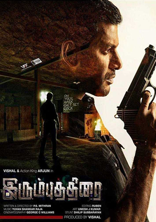 Irumbu Thirai 2018 Hindi Dubbed Movie HDRip 720p ESub UNCUT