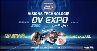 شعار معرض DV EXPO