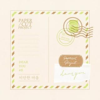 [Single] Papercut Project - DEAR YOU #8 (MP3) full zip rar 320kbps