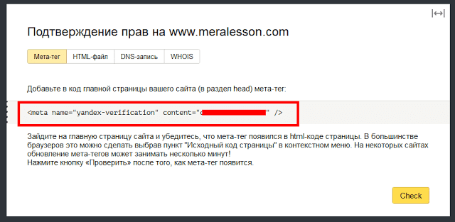 Submit the WordPress sitepmap to yandex