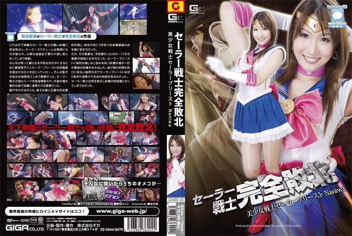 GOMK-02 Sailor Fighter Benar-benar Mengalahkan Stunning Fighter Sailor Preest