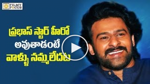 Prabhas Sister and Brother in law are not Confident on Prabhas