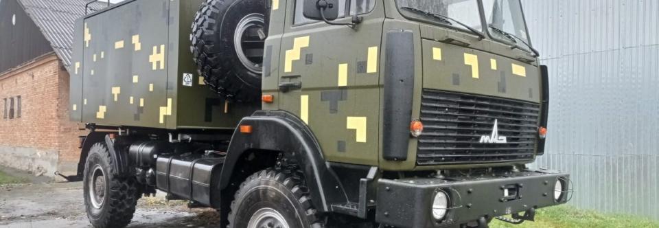 ЗСУ отримали шість композитних автоцистерн АЦПВ-6