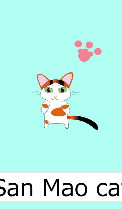 San Mao cat