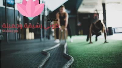 تعريف الرشاقة | خطوات بسيطة لتمتلكي جسم رشيق وجميل