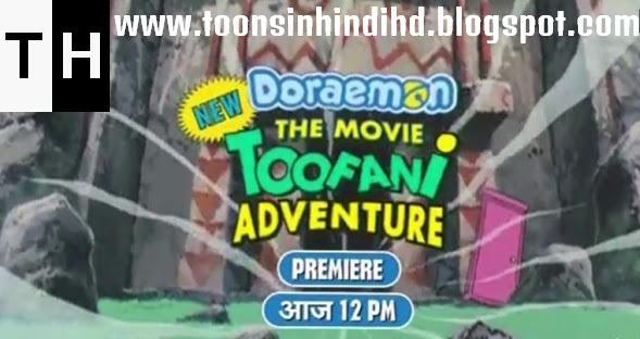 Doraemon The Movie Toofani Adventure In HINDI Full Movie [720p HD] Web-Dl (2003) Watch Online
