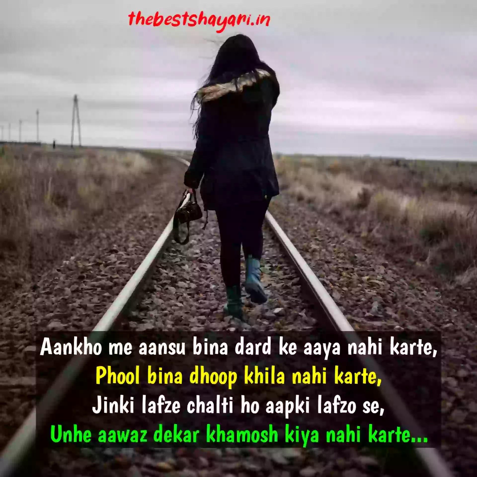 Sad love sayri image