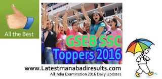 GSEB SSC Topper 2016,Gujarat Board Class 10 Topper List 2016,GSEB SSC Toppers 2016 District wise