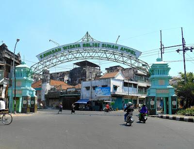 Sejarah Peradaban Islam di Jawa Timur