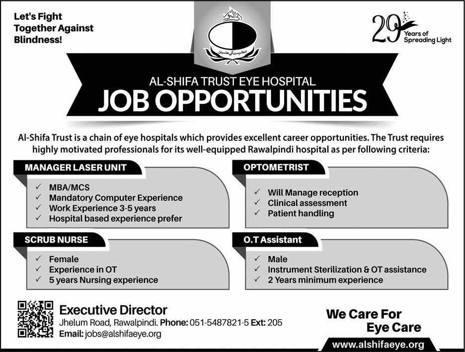 Al Shifa Trust Eye Hospital Jobs Nov 2019