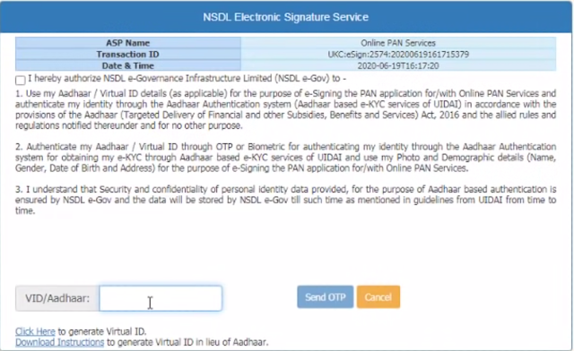 nsdl verification