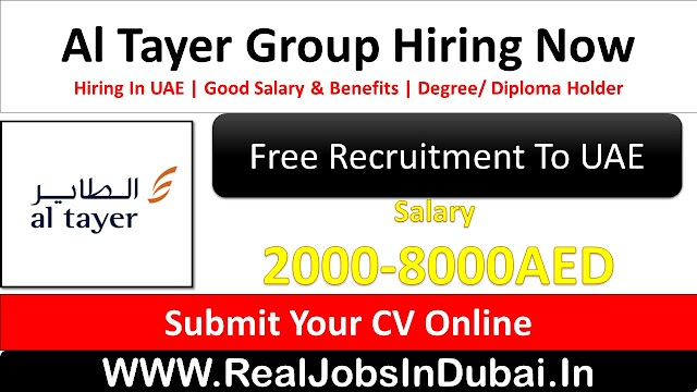 Al Tayer Group Careers UAE 2021