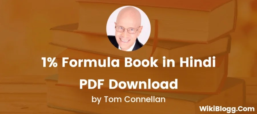 1% Formula Book in Hindi PDF Download