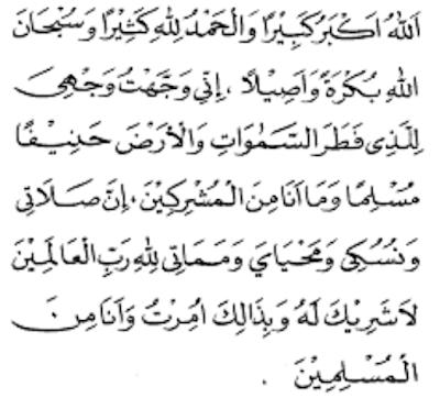 Bacaan Doa Iftitah Dalam Sholat Sunat Atau Wajib Menurut Sunnah
