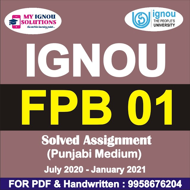 FPB 01 Solved Assignment 2020-21