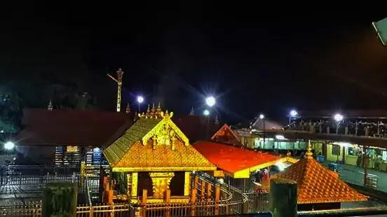 Sabari Mala temple
