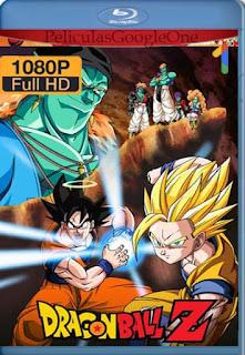 Dragon Ball Z: El regreso del guerrero legendario (1994) [1080p Web-Dl] [Latino-Inglés] [GoogleDrive] RafagaHD