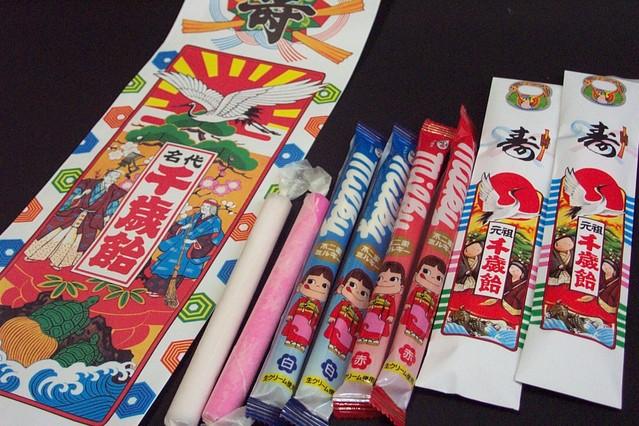 Foot Talk Shichi Go San Festival Japan