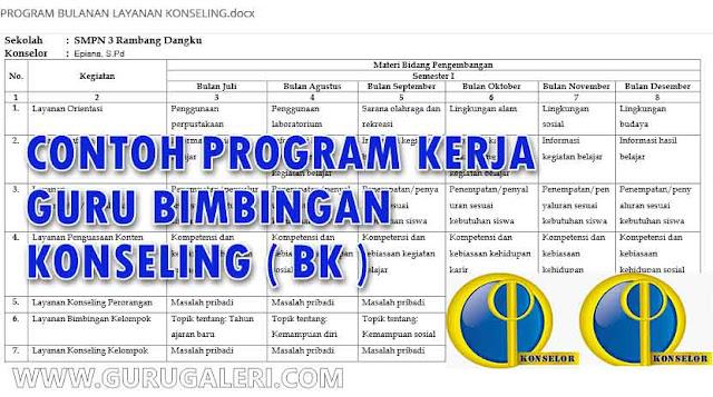 Contoh Program Kerja Guru Bimbingan Konseling ( BK )