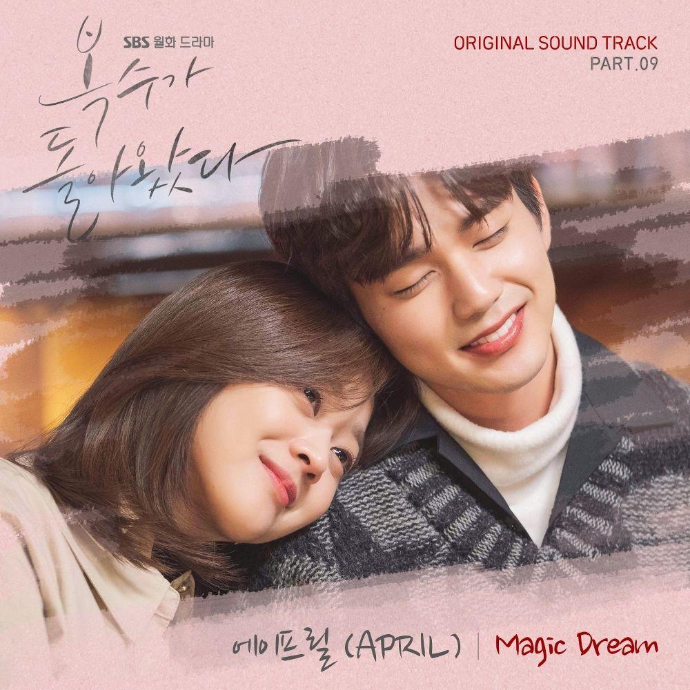 APRIL – My Strange Hero OST Part.9