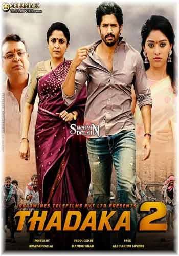 Thadaka 2-Shailaja Reddy Alludu 2019 HDRip 720p Hindi Dubbed