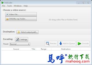 VidCoder Portable 免安裝版下載,DVD、藍光光碟 (Blu-ray) 轉檔 MKV 檔、MP4 檔 工具軟體下載