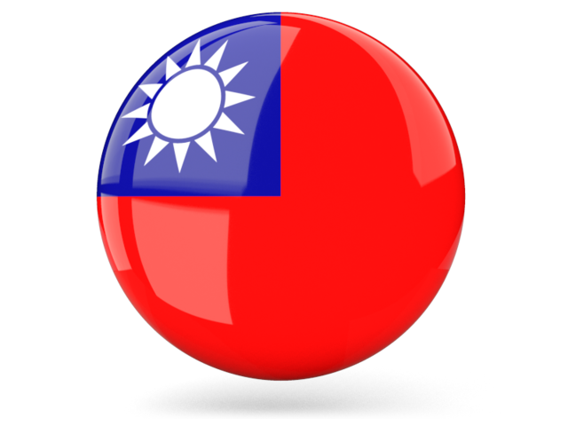 3d Broken Glass Wallpapers Graafix Flag Of Taiwan