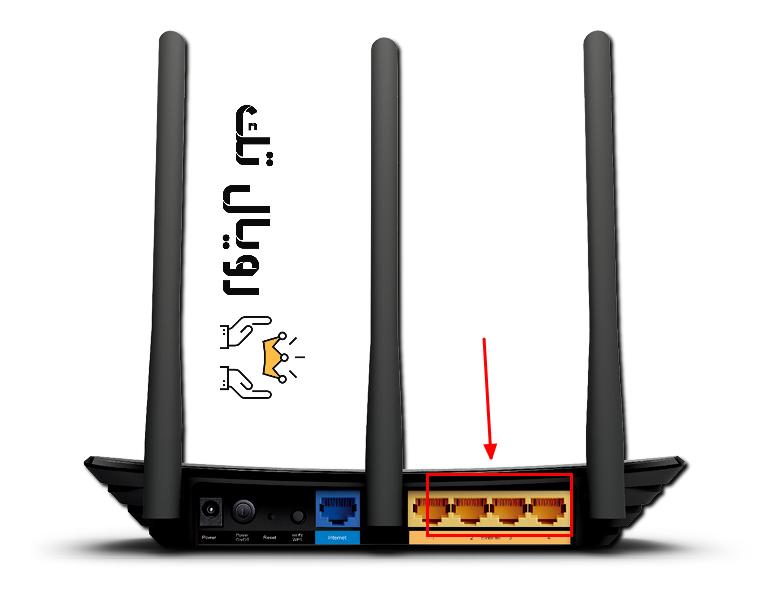 ضبط اعدادات وتشغيل الاكسس بوينت TP-Link TL-WR940N