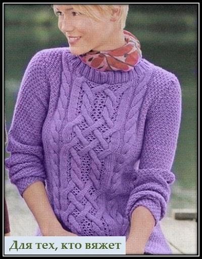 arani spicami shema вязание toxuculuq knitting حياكة вязанне плетиво