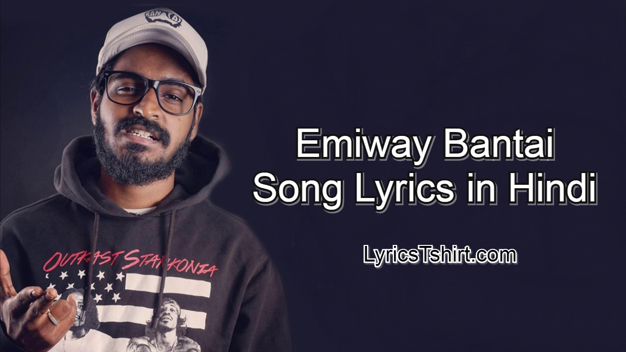 Emiway Bantai Song Lyrics In Hindi
