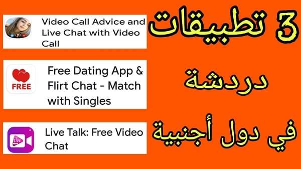 تعارف وزواج video قناة all ارقام بنات